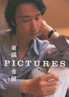 パンフ)東儀秀樹 PICTURE JAPAN TOUR 2003