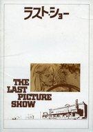 パンフ)ラスト・ショー The Last Picture Show