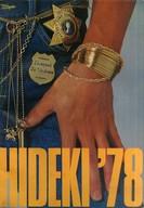 パンフ)HIDEKI '78 BIG GAME
