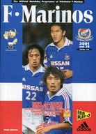 パンフ)Marinos The Official Matchday Priogramme of Yokohama F・Marinos 2001 vol.18