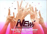 パンフ)NEWS SPRING CONCERT NIPPON EAST TO WEST 日本横断 大切な人へ