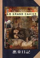 パンフ)悪童日記 Le Grand Cahier