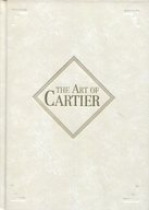 パンフ)THE ARTOF CARTIER フランス宝飾芸術の世界展