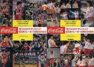 パンフ)92 バルセロナオリンピック 全日本バレーボール男女壮行会試合