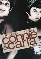 パンフ)connie & carla コニー&カーラ