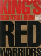 パンフ)Red Warriors KING'S ROCK N ROLL SHOW '88 ENCORE TOUR