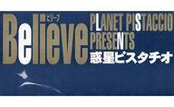パンフ)惑星ピスタチオ Believe ビリーブ