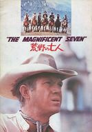 パンフ)荒野の七人 (1976年)