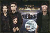 付録付)パンフ)the twilight saga/breaking dawn part2(限定版ブレイキング・ドーンバージョン) トワイライト・サーガ/ブレイキング・ドーン Part 2