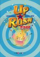 パンフ)UP★RUSH 2000