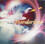 パンフ)ミュージカル・ショー ボーダーレス Borderless 天使たちの休日