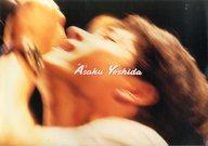 パンフ)MURPHY'S LAW LIVE 1993 NA-TSU MA-TSU-RI A saku Yoshida