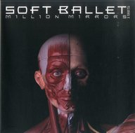ランクB)パンフ)SOFT BALLET MILLION MIRRORS 1992