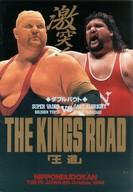 パンフ)THE KINGS ROAD 王道