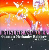 パンフ)DAISUKE ASAKURA Live Quantum Mechanics Rainbow