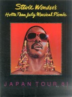 パンフ)Stevie Wonder's Hotter Than July Musical Picnic JAPAN TOUR 81