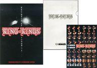 付録付)パンフ)WORLD MEGA-BATTLE OPEN TOURNAMENT 2000 KING of KINGS