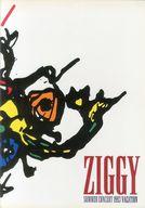 パンフ)ZIGGY SUMMER CONCERT 1993 VACATION
