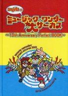 パンフ)angelaのミュージック・ワンダー大サーカス 10th Anniversary Perfect BOOK