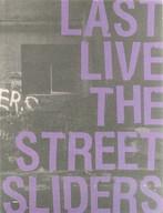 パンフ)The Street Sliders LAST LIVE