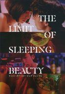 パンフ)THE LIMIT OF SLEEPING BEAUTY リミット・オブ・スリーピング ビューティ