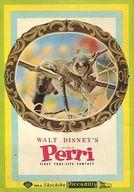 パンフ)WALT DISNEY'S THE STORY OF Perri ペリ