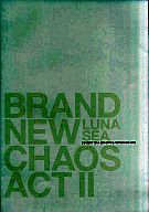 パンフ)LUNA SEA CONCERT TOUR 2000 BRAND NEW CHAOS ACT II