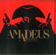 パンフ)AMADEUSU アマデウス 1983年