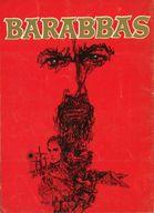 パンフ)バラバ BARABBAS