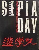 パンフ)SEPIA DAY Ⅵ PHOROGRAPHIC BOOK 遊学人