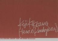 パンフ)KOJI KIKKAWA CONCERT TOUR 1998 HEROIC Rendezvous