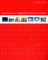 パンフ)イギリス絵本の世界