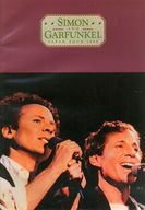 パンフ)SIMON AND GARFUNKEL JAPAN TOUR 1982