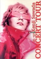 パンフ)Kemji Sawada CONCERT TOUR '96-'97 愛まで待てない