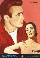 パンフ)ジャイアンツ GIANT(1956年版)