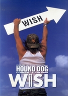 パンフ)DREAM ISLAND Final Year HOUND DOG CONCERT TOUR 1999 WISH