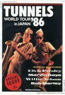 ランクB)パンフ)TUNNELS WORLD TOUR in JAPAN '86