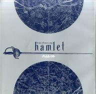 パンフ)hamlet ハムレット(1995年5月版)