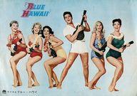 パンフ)ブルー・ハワイ Blue Hawaii(総天然色版)