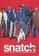 パンフ)snatch スナッチ