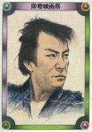<<パンフレット(邦画)>> パンフ)阪妻映画祭 阪東妻三郎23回忌記念