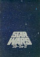 パンフ)STAR WARS スター・ウォーズ
