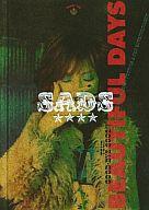 パンフ)SADS TOUR GOOD-BYE 2002!! BEAUTIFUL DAYS FOR HEAVY PETTIING & FOR ENTERTAINMENT