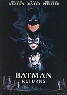 パンフ)BATMAN RETURNS バットマン リターンズ