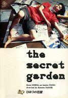 パンフ)ひみつの花園 the secret garden
