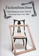 パンフ)Yuki Kajiura Live Vol.4 ~Everlasting Songs Tour 2009~