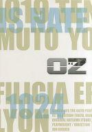パンフ)Studio Life公演 OZ オズ(2005年版)