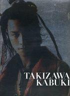 パンフ)TAKIZAWA KABUKI
