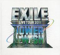 パンフ)EXILE LIVE TOUR 2011 TOWER OF WISH