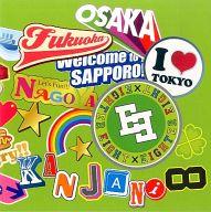 パンフ)KANJANI∞ 五大ドームTOUR EIGHT×EIGHTER おもんなかったらドームすいません
